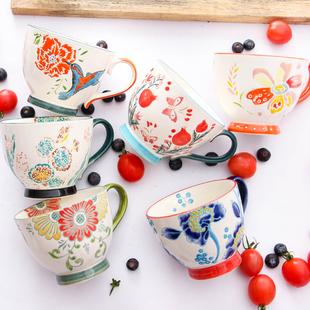 欧式大容量陶瓷浮雕早餐杯马克杯