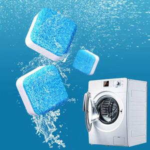 2件减20 洗衣机槽清洁泡腾片清洗剂全自动滚筒式家用清洁去污12粒