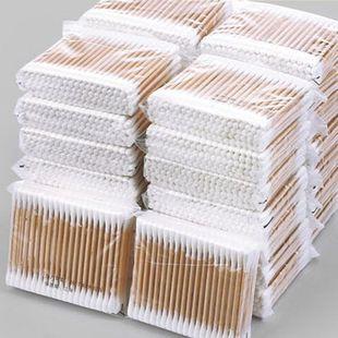 1000支装木棒棉棒棉球双头棒袋装