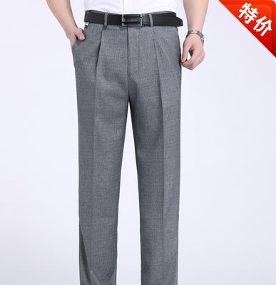 Thương hiệu lụa nam quần nam mùa hè phần mỏng trung niên lỏng kinh doanh miễn phí hot kích thước lớn cao eo phù hợp với daddy quần Suit phù hợp