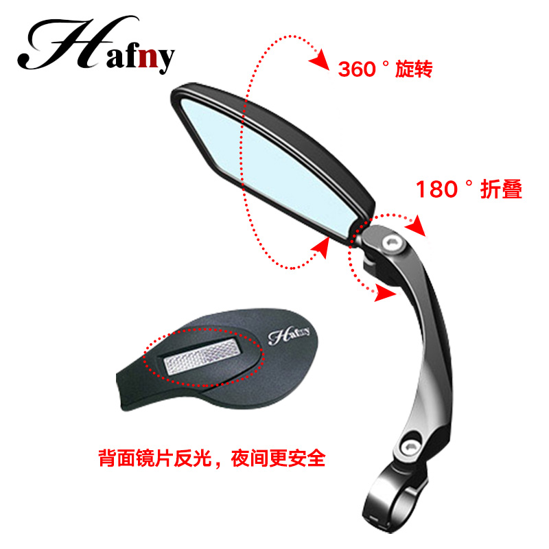 1 Pair Rearview Mirror Effective Utility Portative 360° View Mirror for Bike MTB