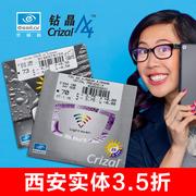 Essilor khoan Crystal A4 Blu-ray ống kính cận thị 1.56 1.60 1.67 1.74 Aspherical A3 Lens