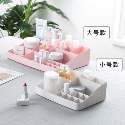 简约桌面化妆品收纳盒整理盒塑料家用梳妆台桌上护肤品口红置物架