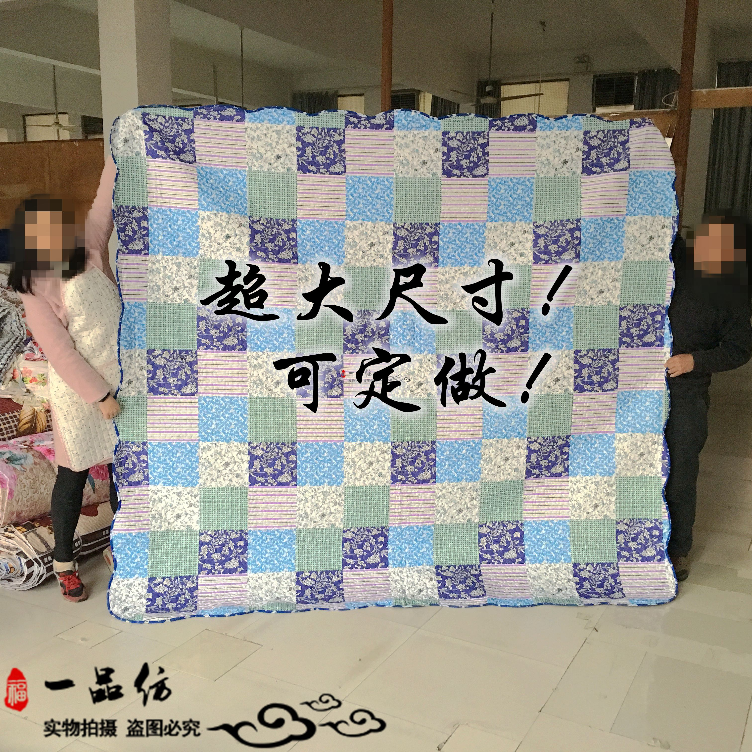 Nhà sản xuất giải phóng mặt bằng chế biến gói mùa hè mát điều hòa không khí bằng giường bìa duy nhất pad ba mảnh thiết lập tùy chỉnh, polyester duy nhất bông quilting