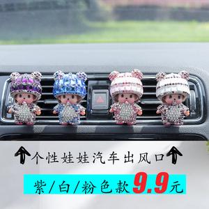Nước hoa xe hơi nước hoa xe hơi xe điều hòa không khí xe cửa thoát khí nước hoa clip ornament nguồn cung cấp trang trí hương thơm ánh sáng nữ