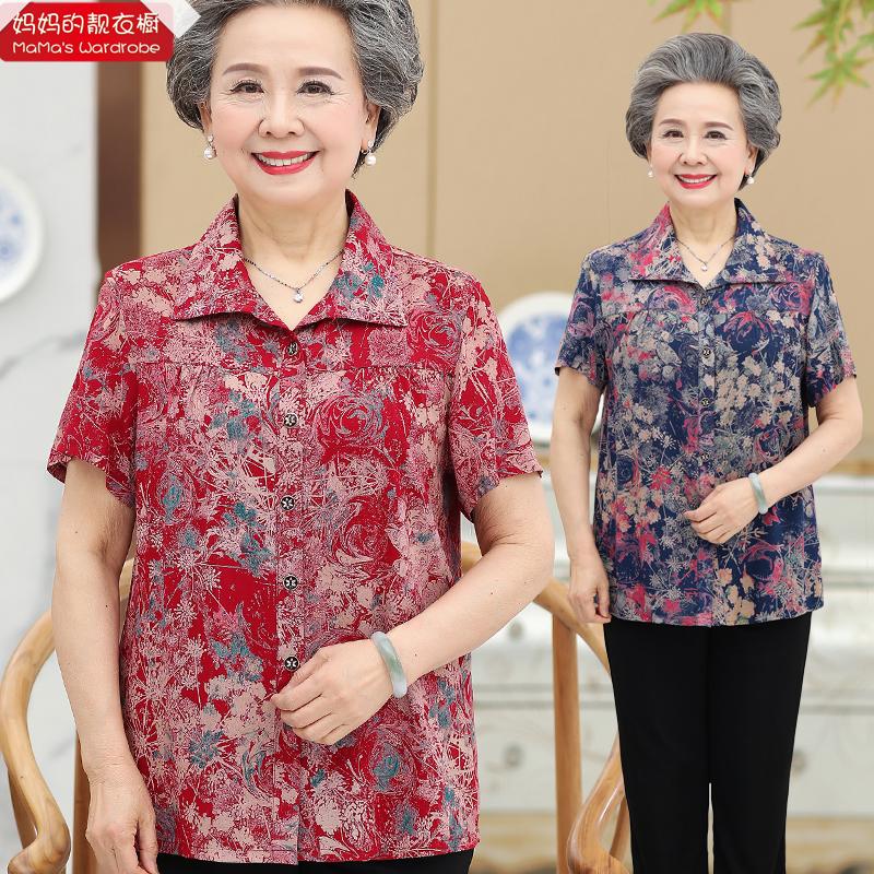 Mẹ nạp áo bông mùa hè áo sơ mi nữ trung niên cho người già quần áo bà vợ tải bông áo sơ mi ngắn tay