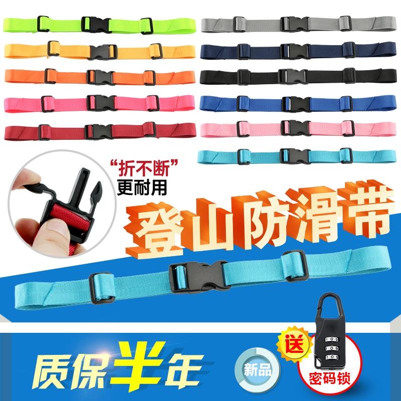 Mưa che của nam giới ba lô ngực khóa non-slip belt phụ kiện thẻ mưa bìa túi sinh viên ba lô với chống trượt Trung Quốc