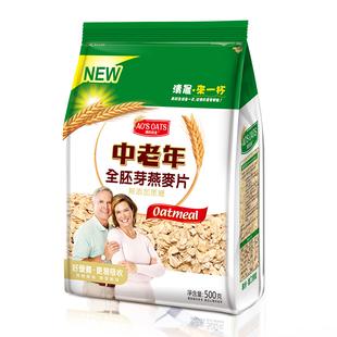 澳氏优麦全胚芽燕麦片无加糖500g