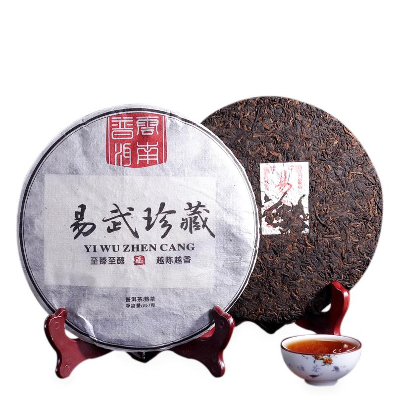 普洱茶熟茶叶饼茶357克云南普洱七子饼易武珍藏古树熟茶饼礼盒装