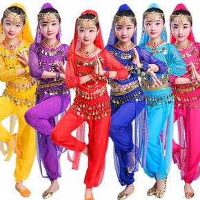 六一新疆舞少儿民族舞蹈服