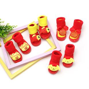 宝宝地板袜婴儿纯棉中筒加厚毛圈防滑学步袜子软底红色福字鞋袜子