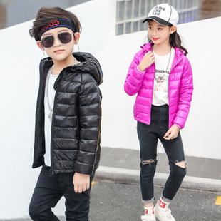 儿童羽绒服轻薄款中大童短款连帽