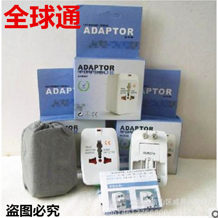 Universal travel adapter plug universal power outlet abroad travel abroad  travel multi-function converter