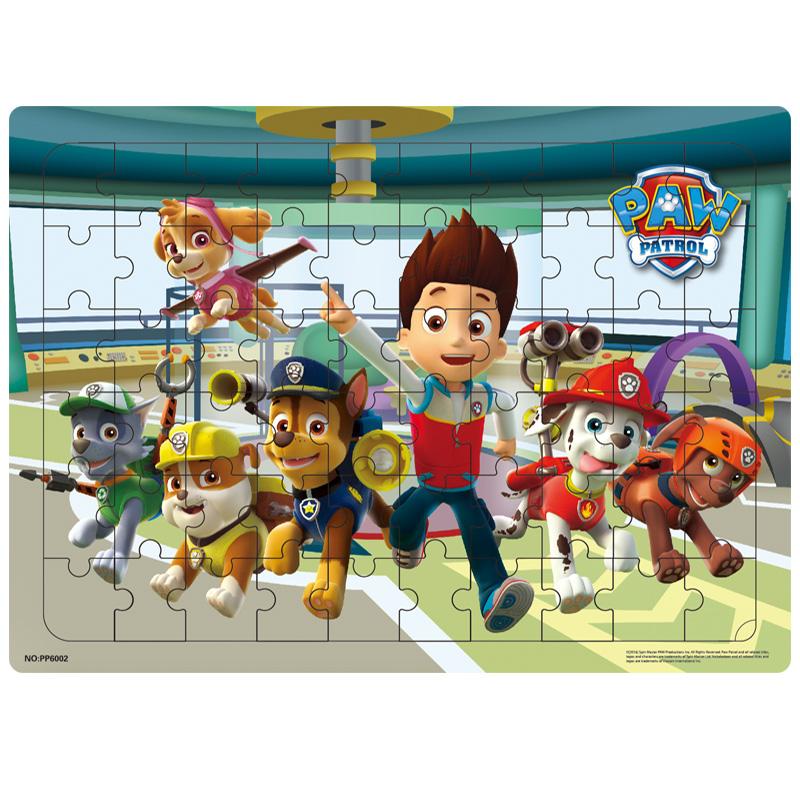 儿童木质拼图益智宝宝2-3-4-5-6-7-8岁女男孩平图幼儿园玩具100片