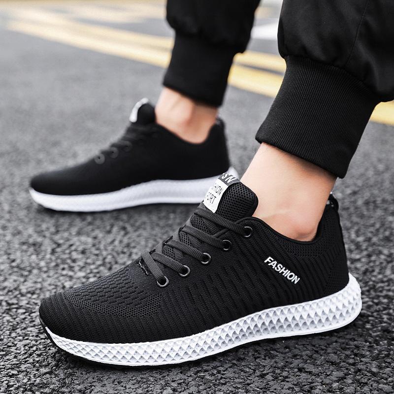 男士运动鞋跑步鞋休闲鞋飞织鞋椰子鞋男鞋券后69.00元