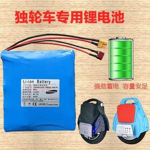 Single-wheel cân bằng điện xe pin lithium 60 V somatosensory pin xe cân bằng xe pin đặc biệt phổ phụ tùng