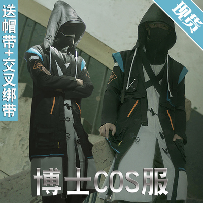 taobao agent Tomorrow's Ark Knife Tower COS Tomorrow's Ark Dr. COS Clothing Jacket Oversized Full Set Of Male Anime Loose Spot