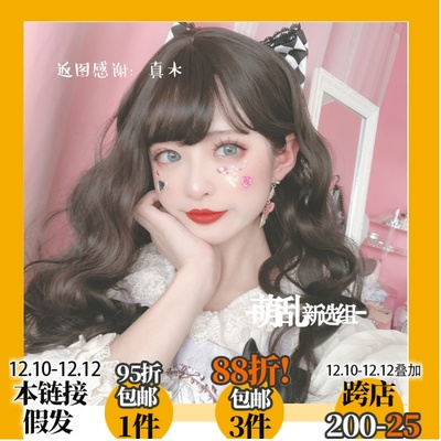 taobao agent Showa doll+golden black pink lolita lolita jk毛 lisa same wig lolita female wool roll