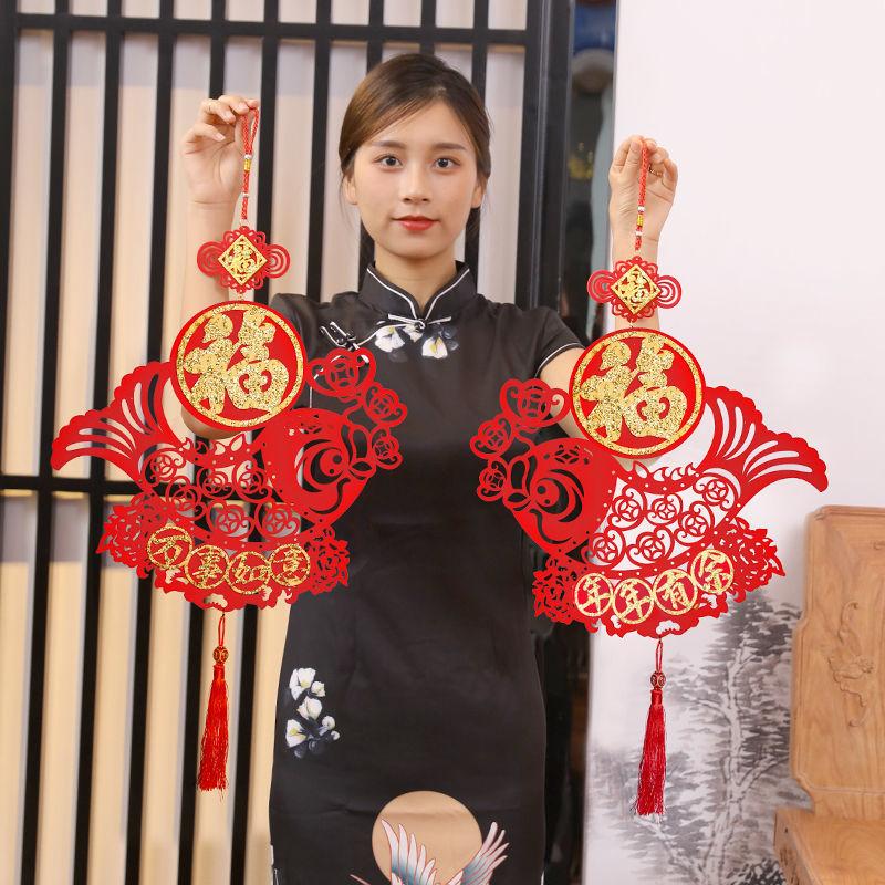 新年植绒对联福字挂件室内装饰春节过年用品中国结婚乔迁客厅挂饰