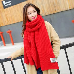 冬季女围巾纯色粗毛线针织长款加厚
