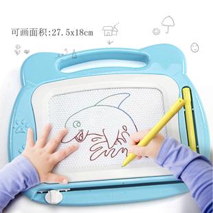 甜甜貓 兒童畫板磁性寫字板