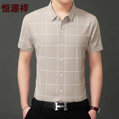 Hengyuanxiang mùa hè mới kinh doanh bình thường ngắn tay áo sơ mi nam phần mỏng không sắt lưới mỏng áo sơ mi sơ mi tay ngắn nam Áo