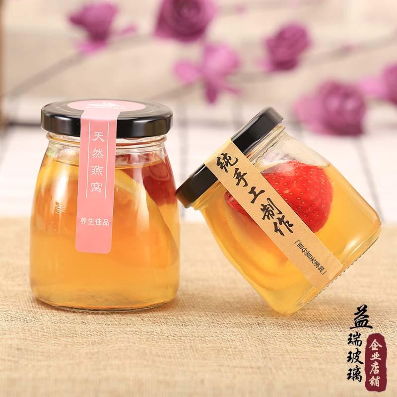 密封果酱玻璃瓶燕窝瓶子蜂蜜酱菜瓶分装瓶透明小号试吃瓶50ml带盖