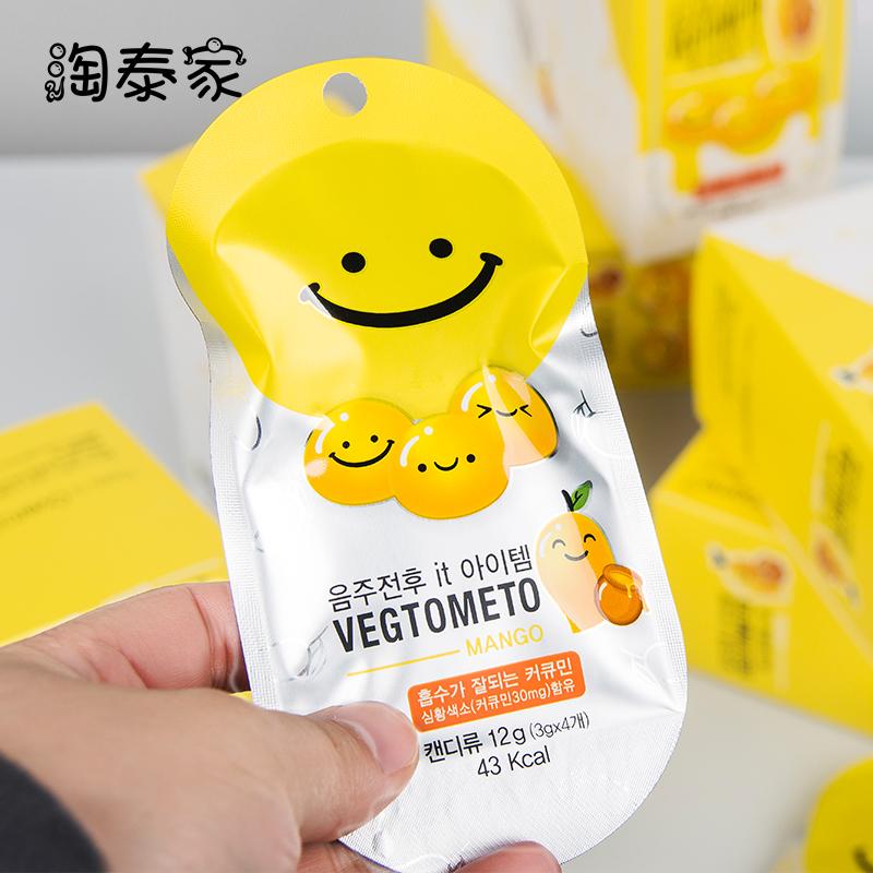 【韩国正品】拍一发二笑脸醒酒糖