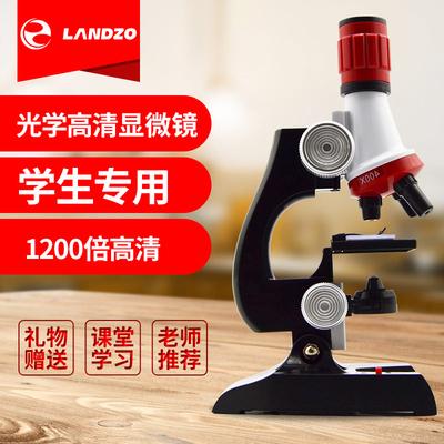 史低!LANDZO 蓝宙 1200倍 高倍儿童显微镜套装