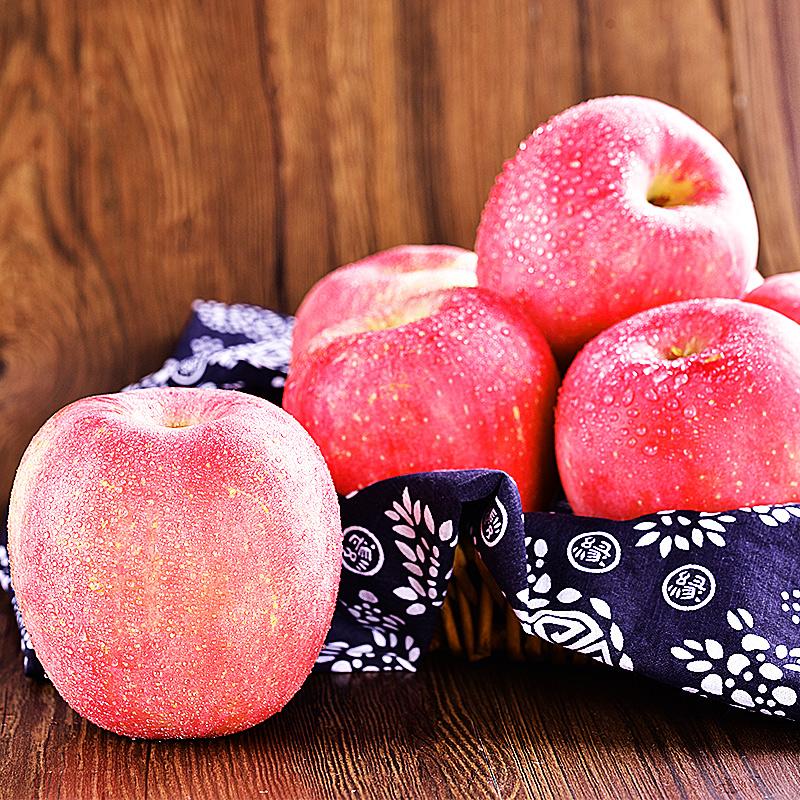 特产栖霞红富士农家新鲜吃的冰糖心苹果5斤整箱包邮