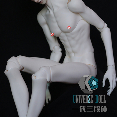taobao agent US DOLL BJD 70 series uncle body three-stage body(70-SW2)