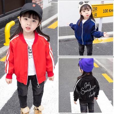 女童洋气外套秋装新款1-3岁儿童棒球服夹克衫小童上衣5潮
