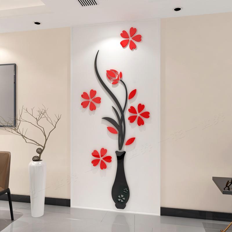 花瓶水晶亚克力3d立体墙贴画客厅卧室玄关餐厅电视背景墙壁装饰品