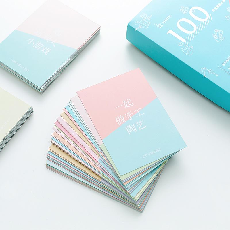 私定100件重要的小事卡片,生日情侣情人节礼物