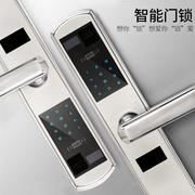 新低价!5种开锁模式 C级顶级锁芯!鑫众美六合一智能指纹锁