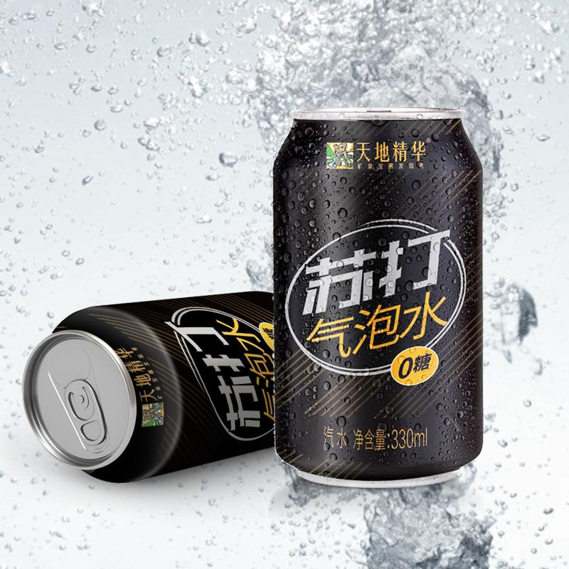 天地精华苏打气泡水330ml*20罐无糖0脂0卡整箱包邮原味元气水饮料