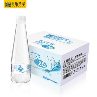 无糖无气弱碱性苏打水410ml*15瓶