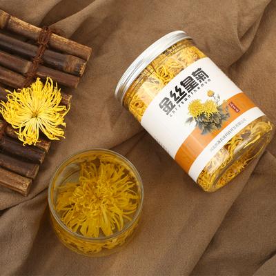 50朵罐装金丝皇菊黄菊一朵一杯