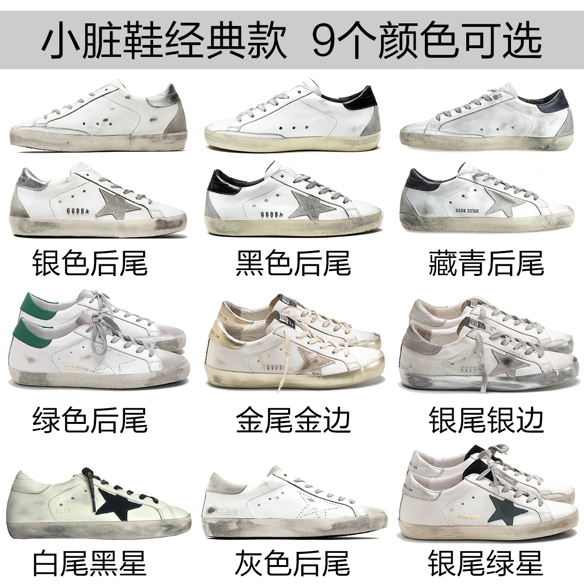 b4c06a2c2ba South Korea GGDB Small dirty shoes Female 2018 New shoes Wild Korean  Leather Do the old