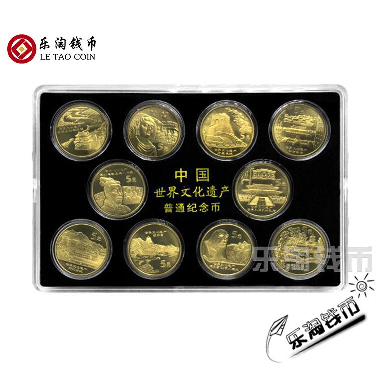 Letao Coin Thế Giới Di Sản Văn Hóa Kỷ Niệm Coin Lớn Hoàn Chỉnh Di Sản Thế Giới Coin 5 Nhân Dân Tệ Coin 10 Cái