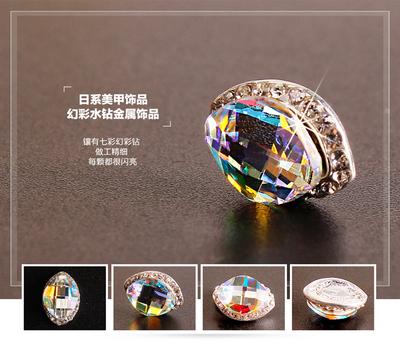 786-800美甲DIY闪亮合金属七彩钻异形钻水滴日系饰品锆石水晶装饰