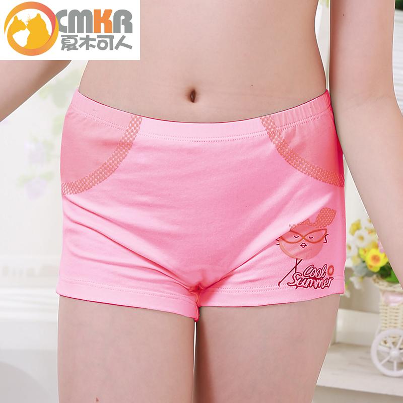 sen authentic drum girls underwear cotton children's ...