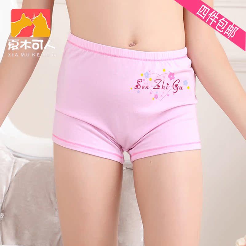 Genuine Mori Drums Cotton Children S Underwear Girls Big