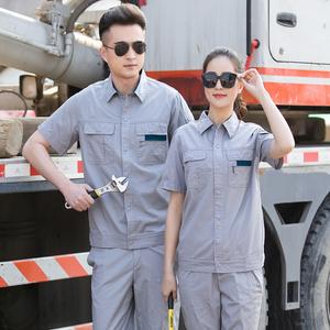 Mùa xuân và mùa thu dài tay áo bảo hiểm lao động tự động sửa chữa bảo hộ lao động thiết lập nam giới và phụ nữ ngọn công nhân nhà xưởng hội thảo dụng cụ máy móc