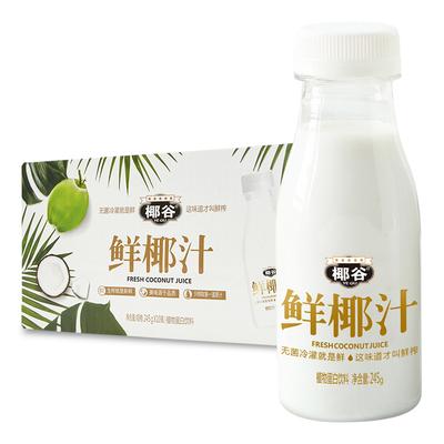椰谷 生榨椰奶 鲜椰汁245gx10瓶 整箱