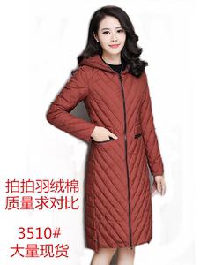 冬季外套女裝2017新款韓版修身顯瘦輕薄羽絨棉服女中長款棉衣棉襖
