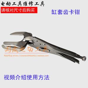 26 đôi búa điện thép tay áo kìm răng vát tháo gỡ kìm Artifact động cơ sửa chữa dụng cụ điện đặc biệt