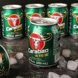 切尔西合作伙伴 泰国进口 卡拉宝 维生素运动功能饮料 250ml*6罐 券后12.8元包邮  0点开始