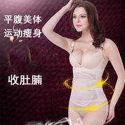 Phiên bản nâng cao của corset sau sinh phần mỏng bụng eo để dạ dày giảm béo quần áo cơ thể quần nhựa chia