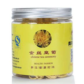 金丝皇菊罐装15克约60朵